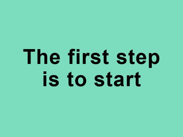 С чего начать